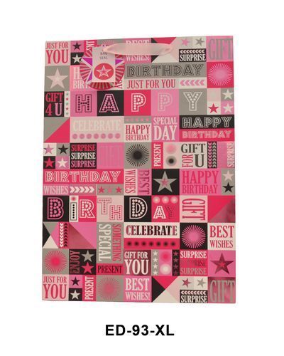 PARTISAN HAPPY BIRTHDAY FEMALE EXTRA LARGE GIFT BAG 6s